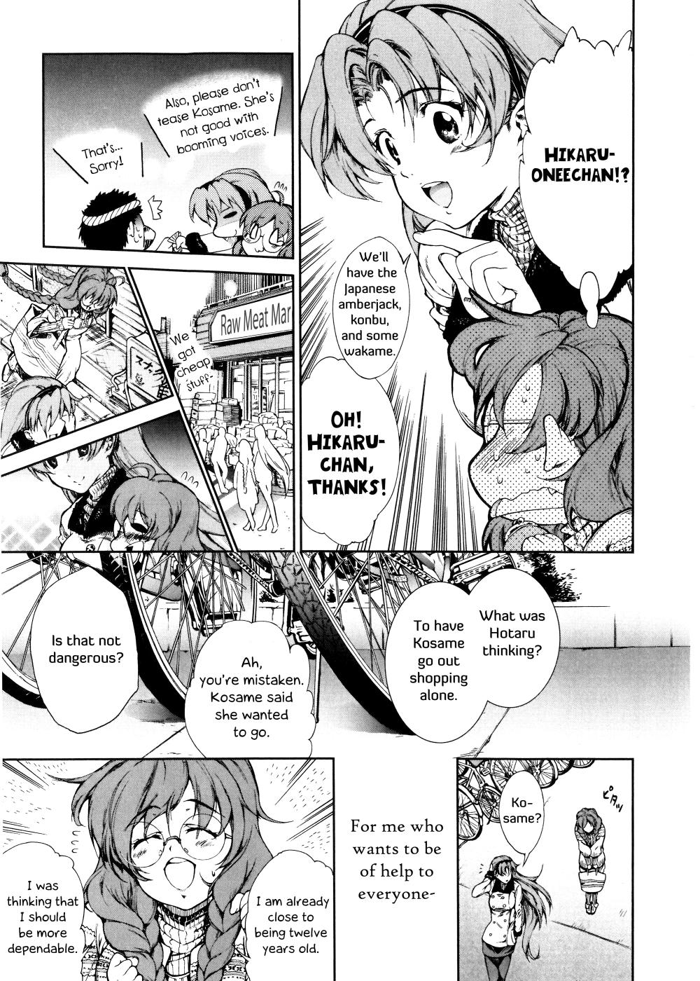 Baby Princess - Chapter 5
