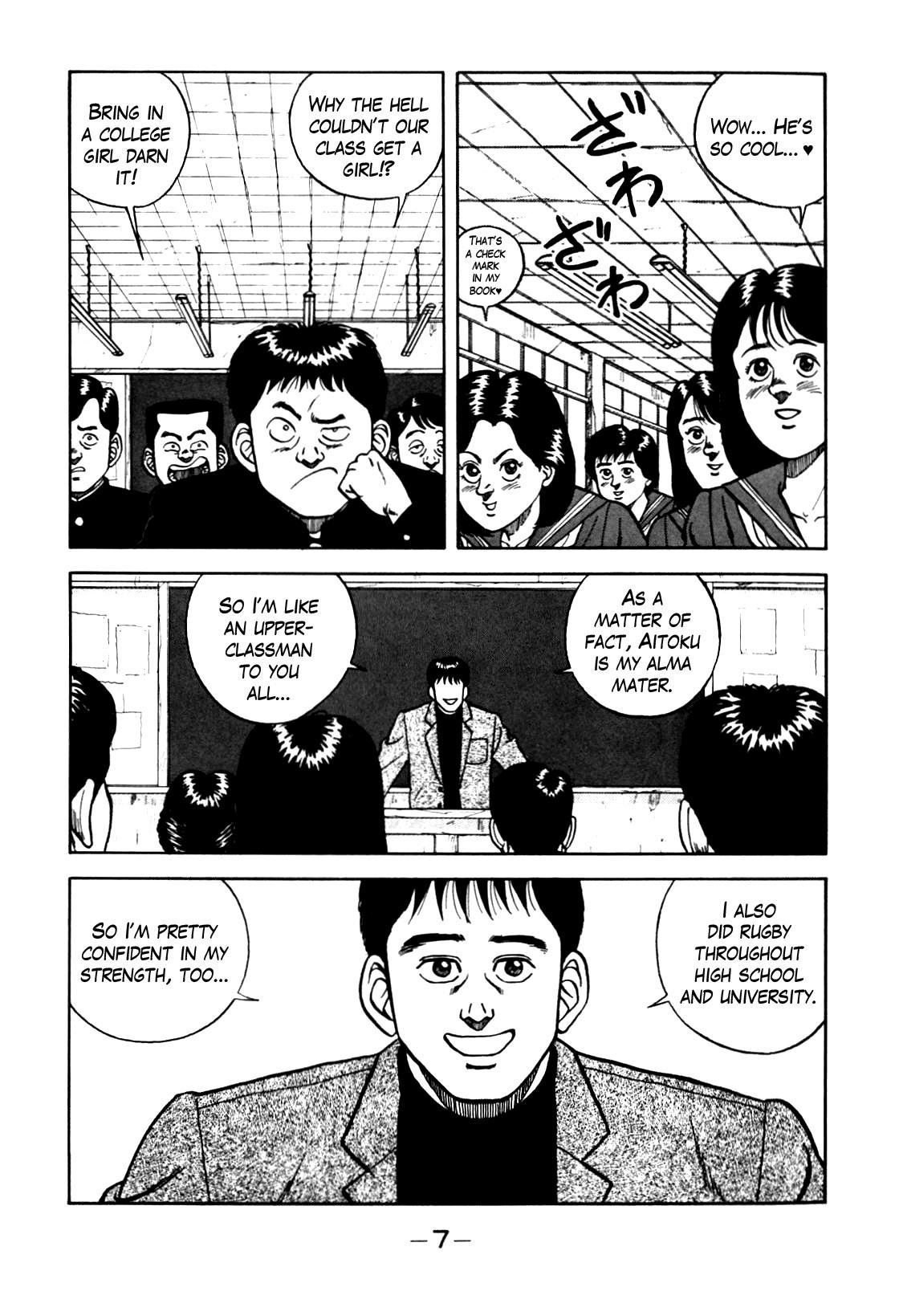 Be-Bop High School - Chapter 66