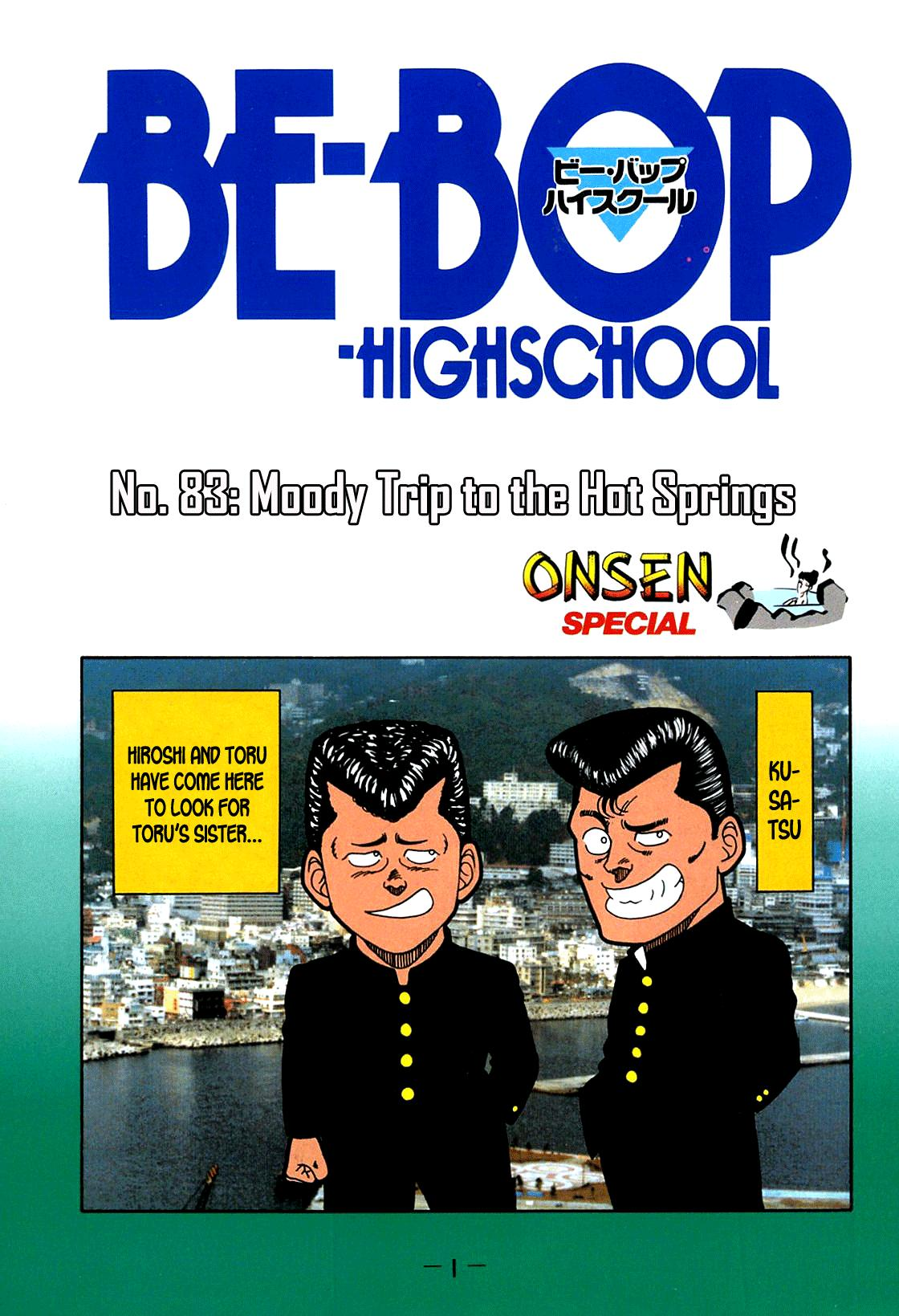 Be-Bop High School - Chapter 83