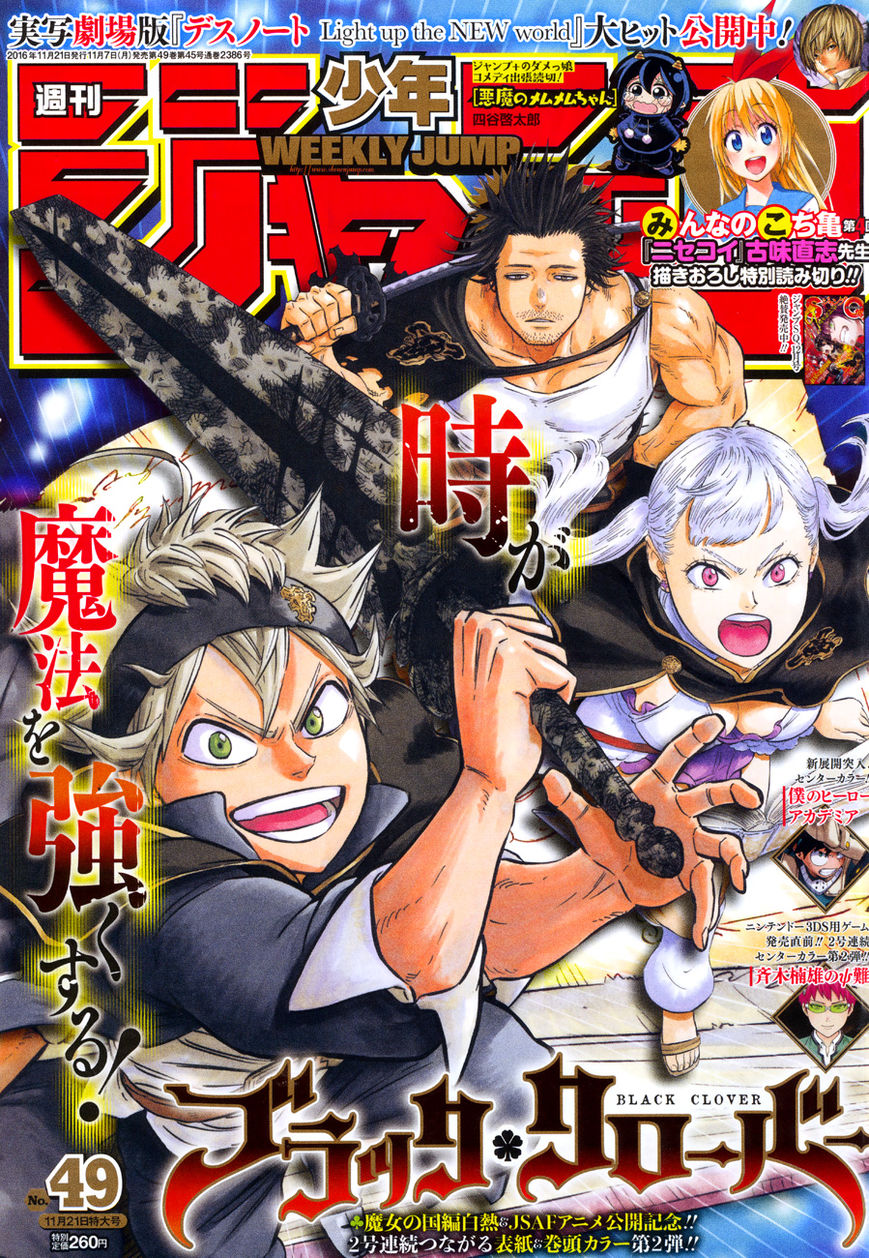 Black Clover - Chapter 86
