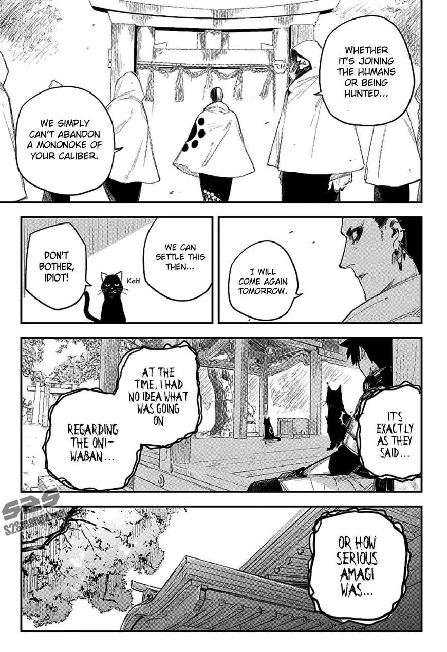 Black Torch - Chapter 9