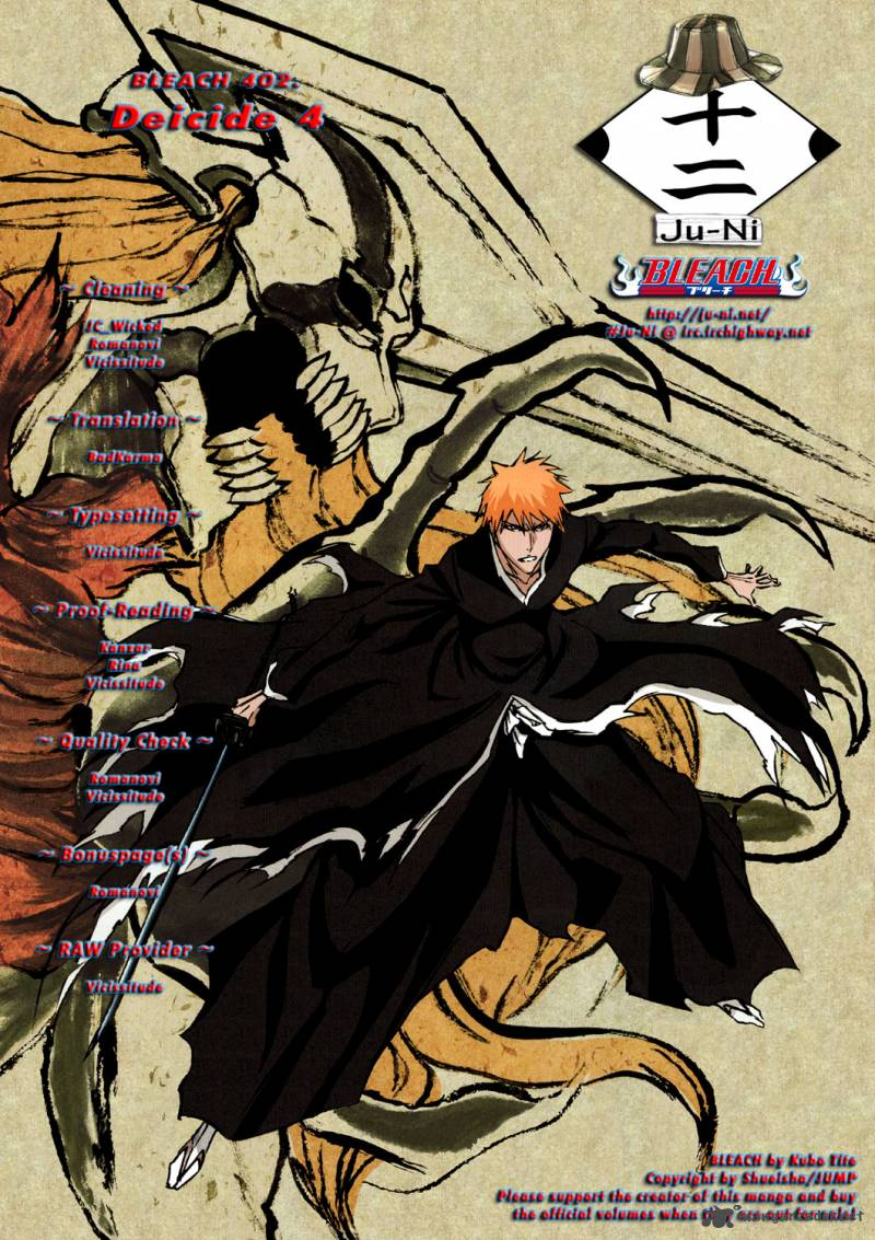 Bleach - Chapter 424