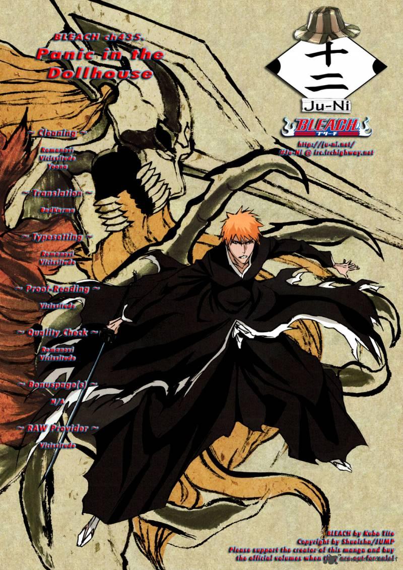Bleach - Chapter 458