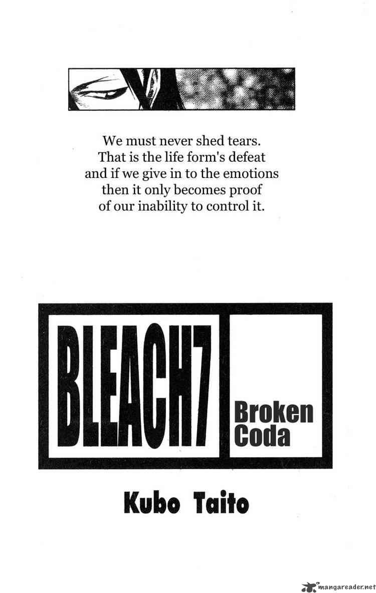 Bleach 053