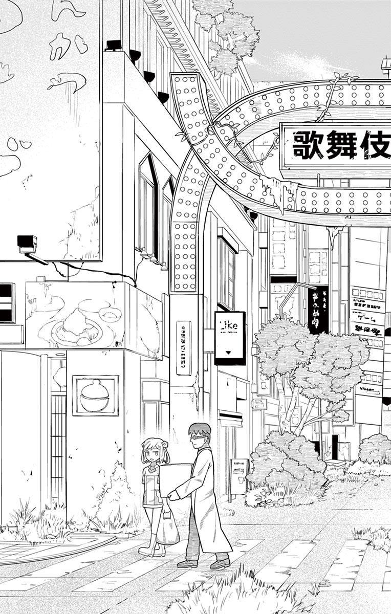 Bocchi Hakase to Robot Shoujo no Zetsubou Teki Utopia Ch.2
