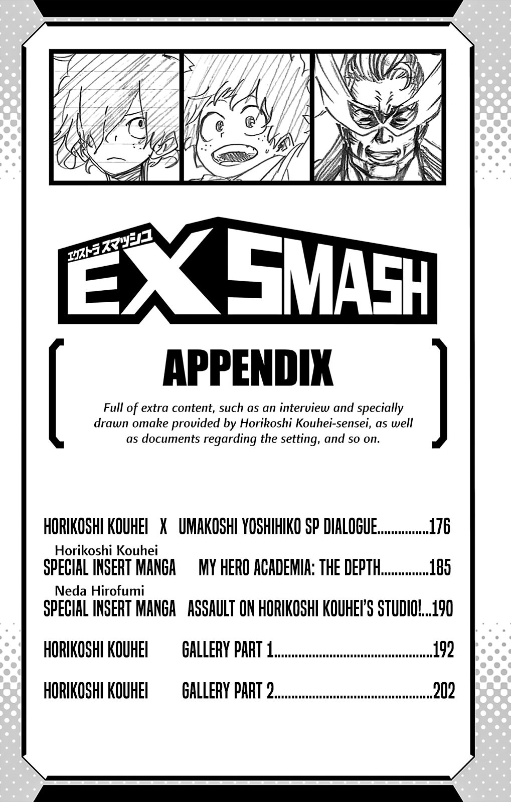 Boku no Hero Academia - Chapter 164