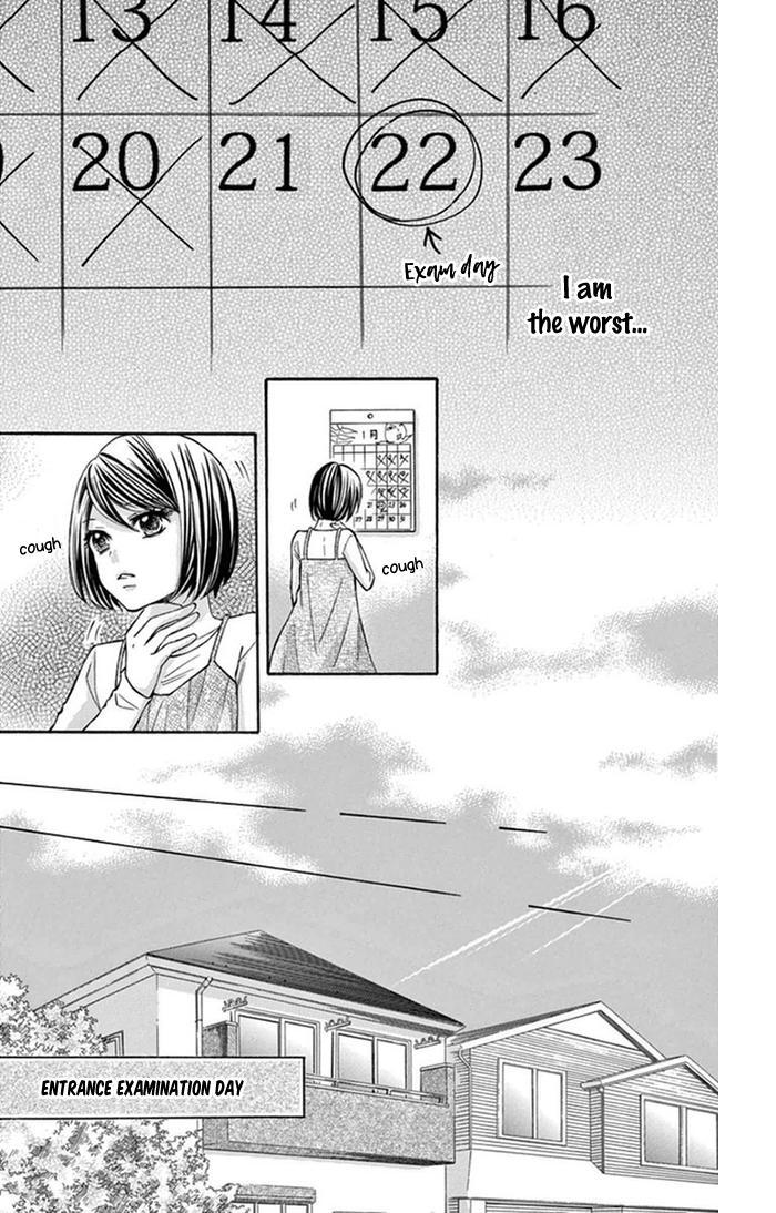 Boku wa Kimi no Mono Ch.1