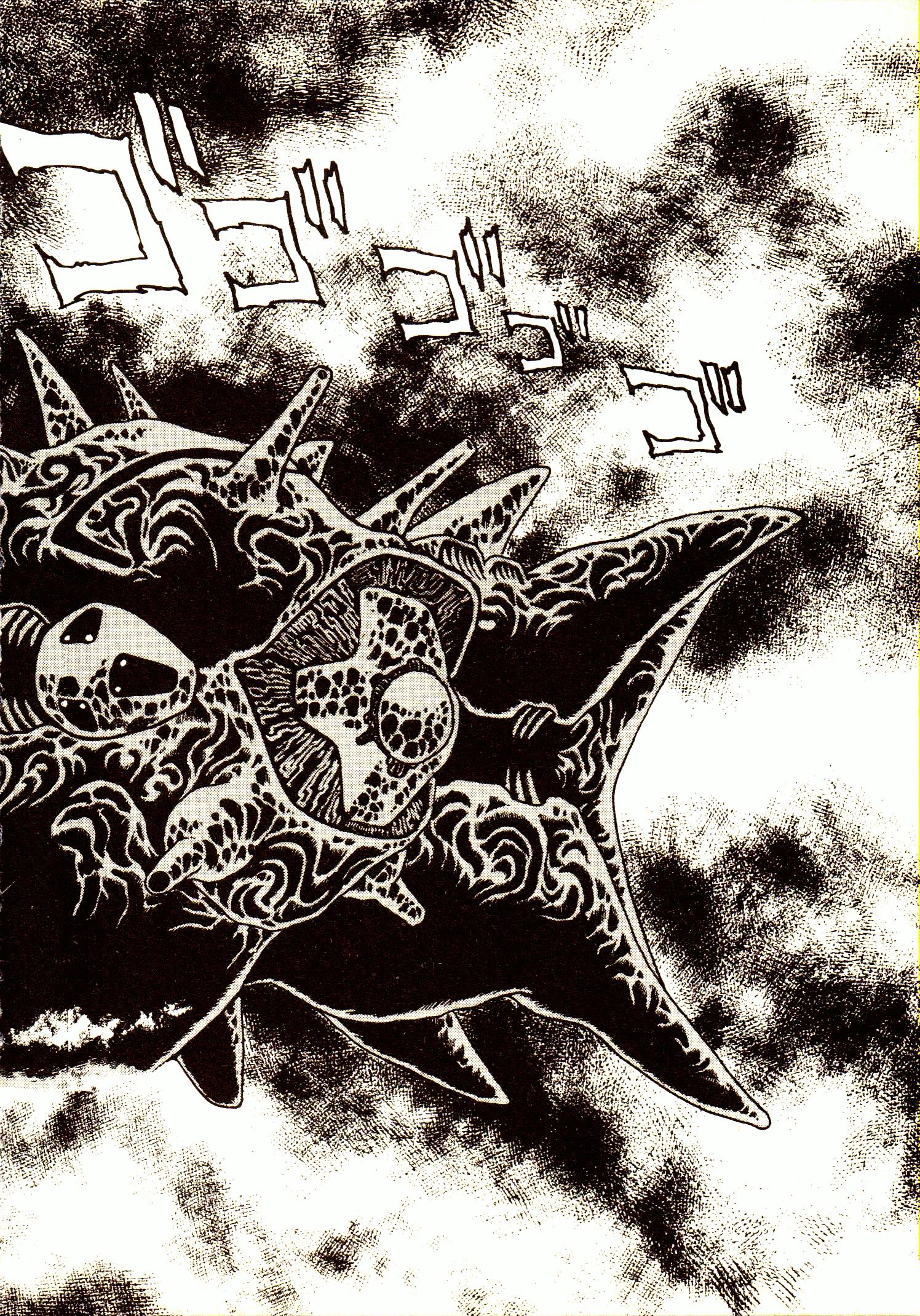 Capricorn - Chapter 1