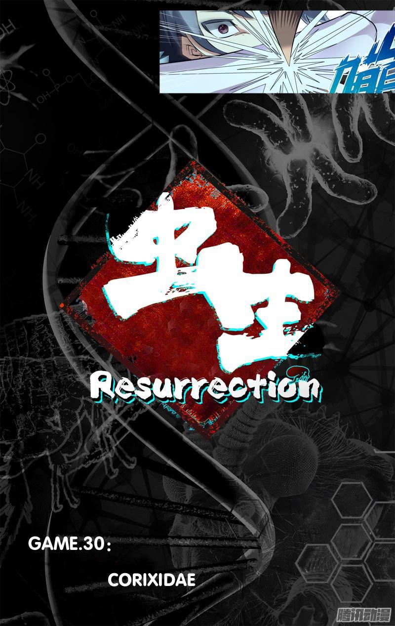 Chong Sheng - Resurrection - Chapter 30