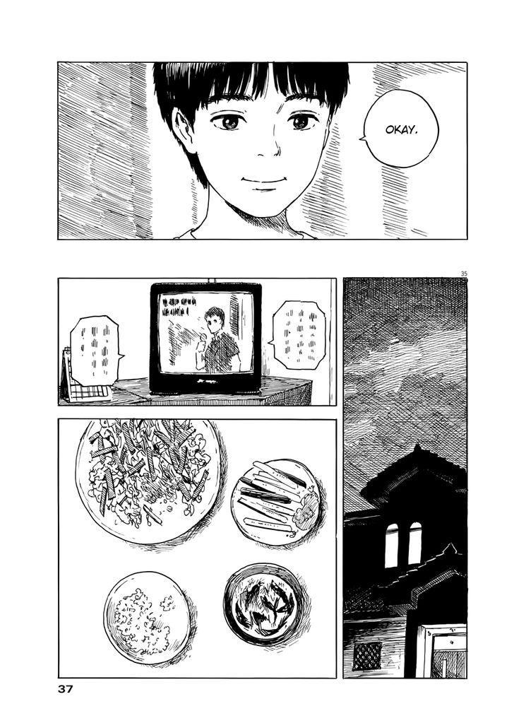 Chi No Wadachi - Chapter 1