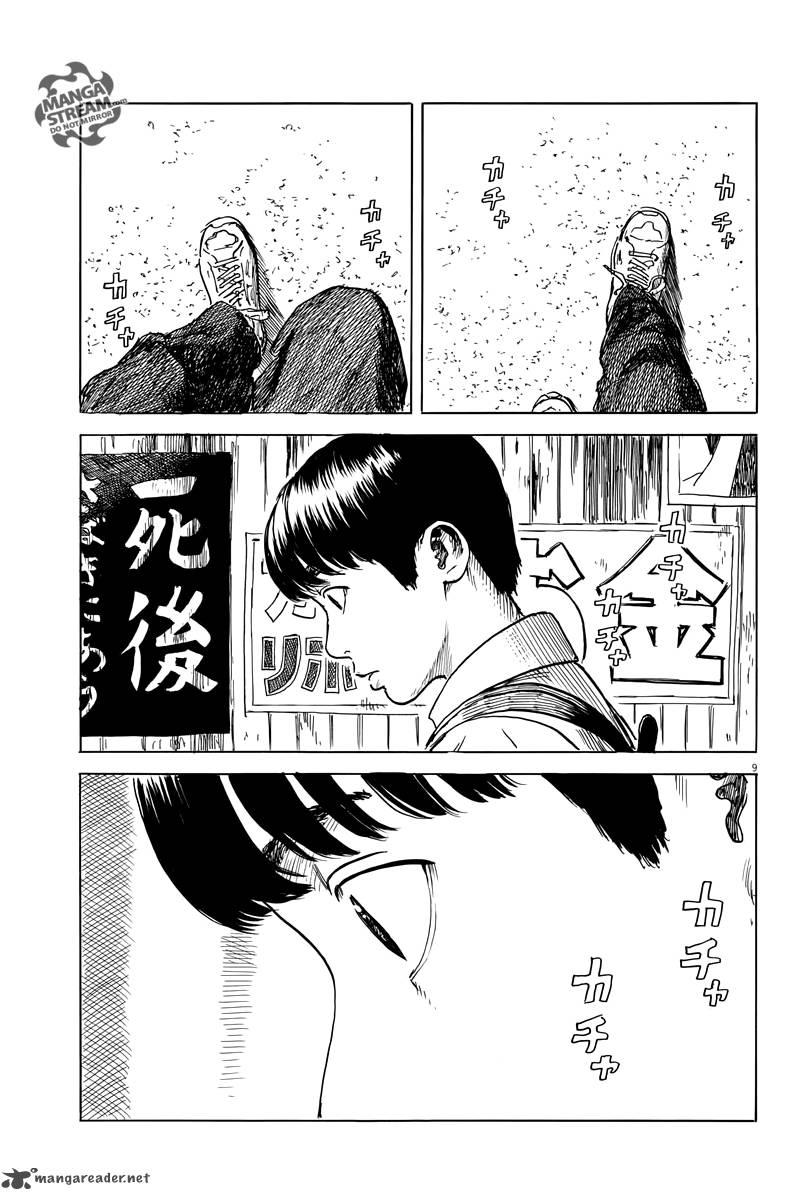 Chi no Wadachi chapter 18 page 9 - Mangakakalot.com