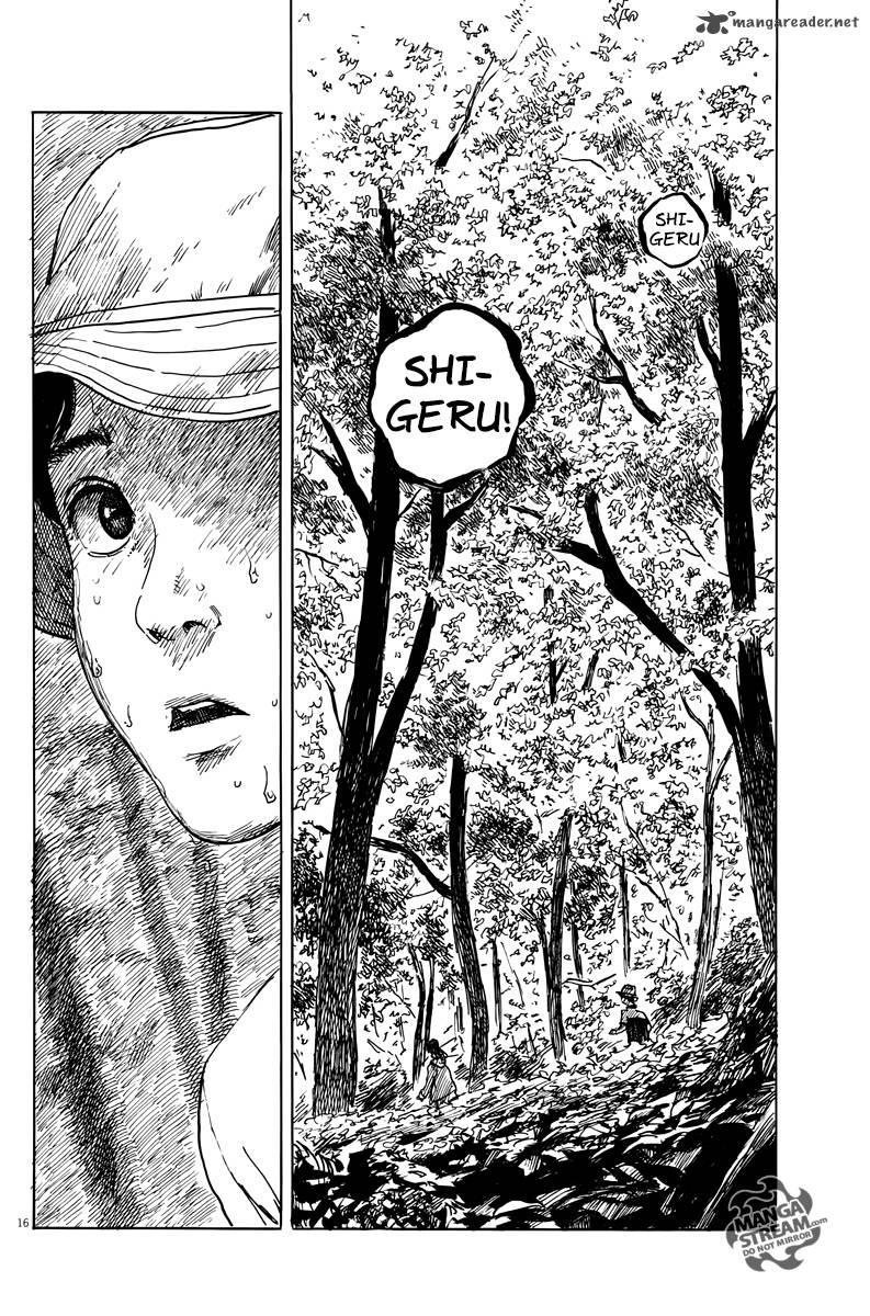 Chi No Wadachi - Chapter 8