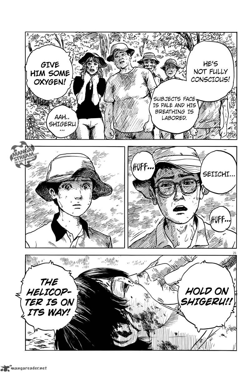 Chi No Wadachi - Chapter 9