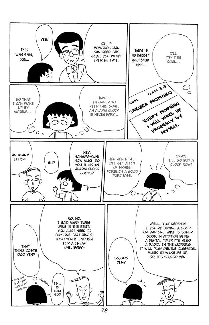 Chibi Maruko Chan - Chapter 20