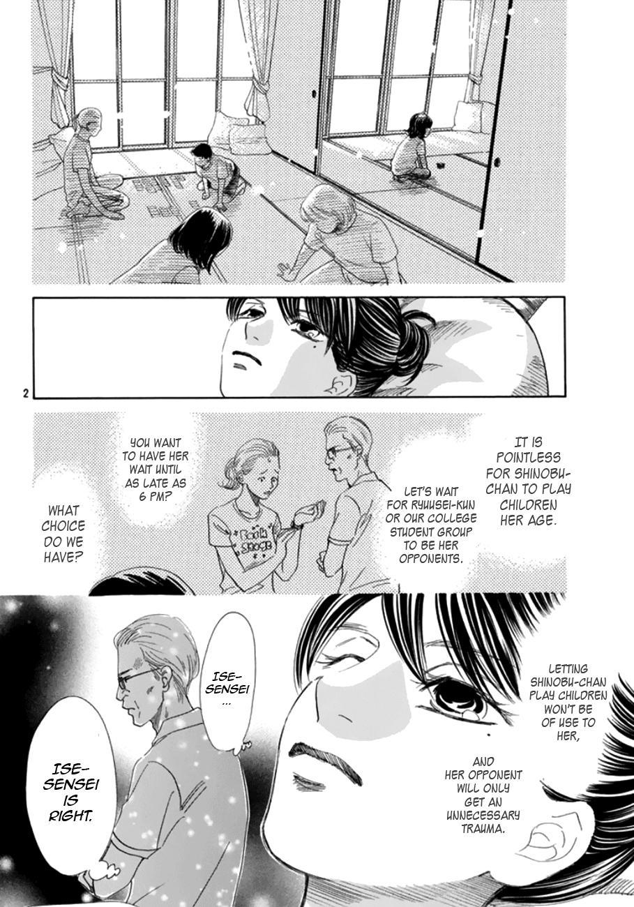 Chihayafuru - Chapter 138
