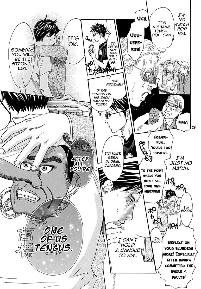 Chihayafuru - Chapter 150