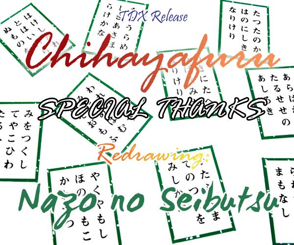 Chihayafuru - Chapter 152