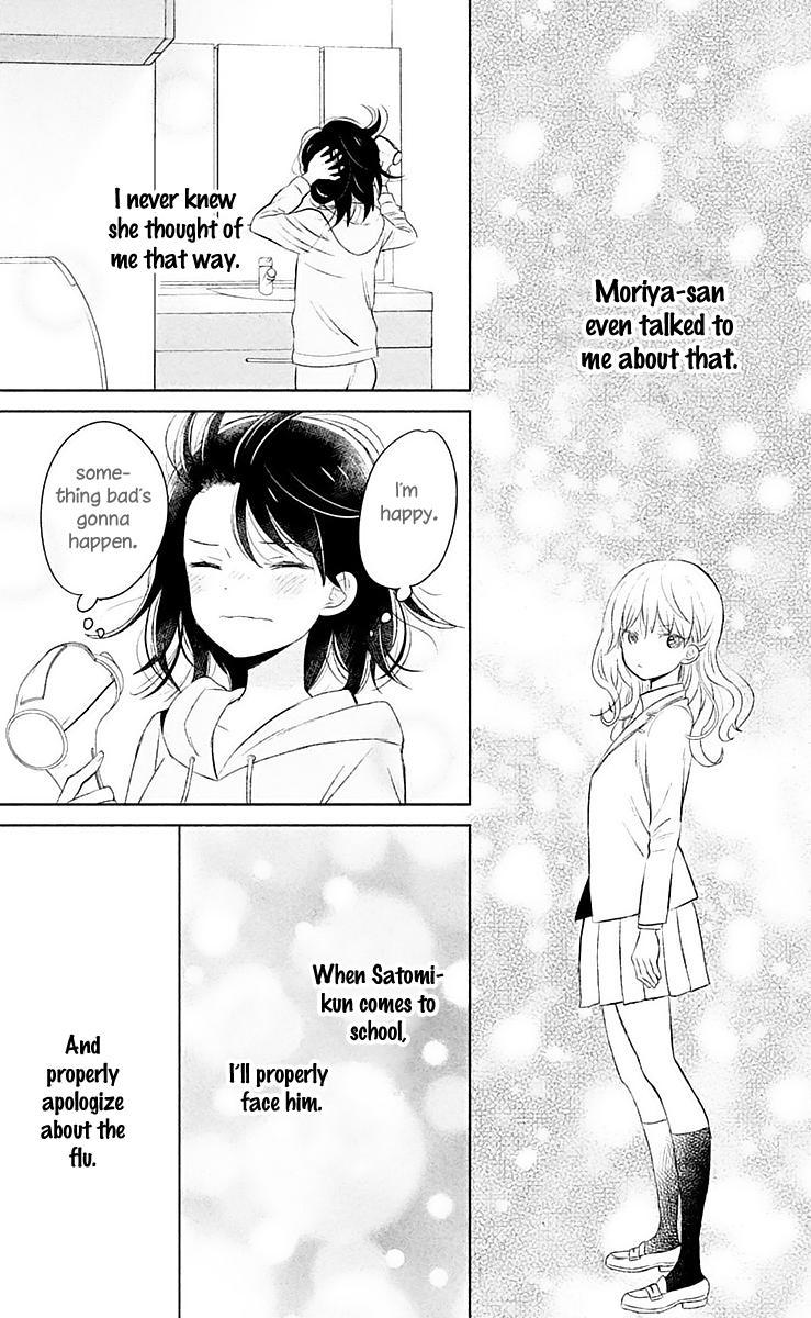 Chikyuu no Owari wa Koi no Hajimari - Chapter 7