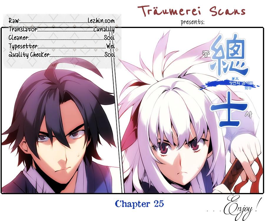 Chongsa - Chapter 26