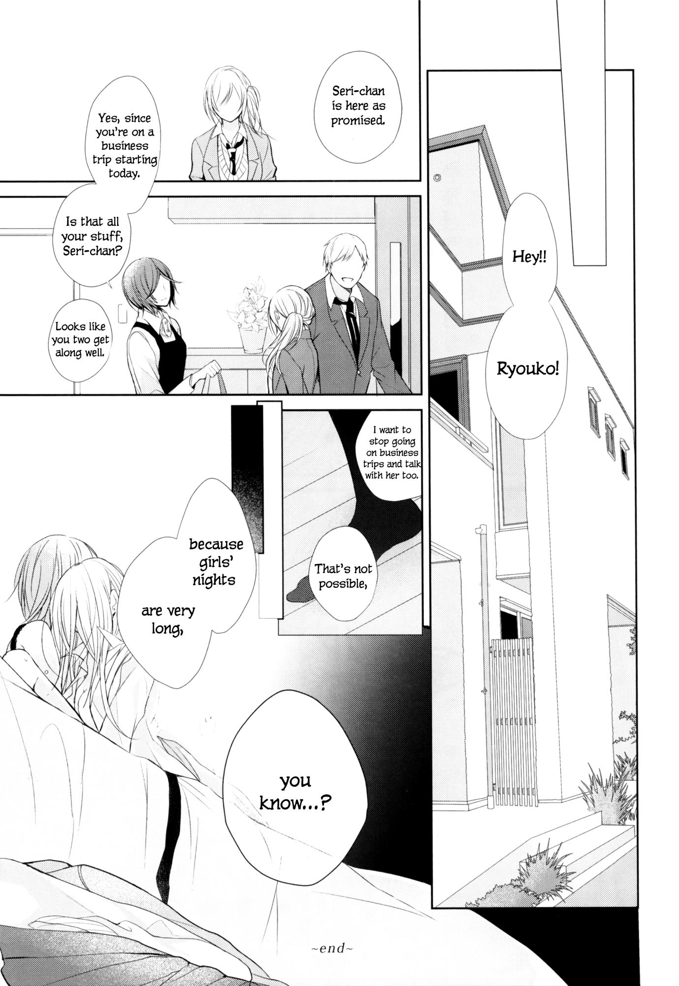 Chouchou Volume 3: Mental Illness Girls Love Anthology Ch.1