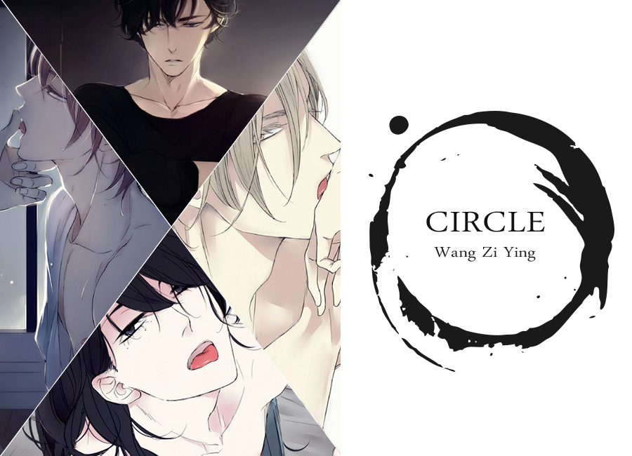 Circle (wang Zi Ying) - Chapter 25