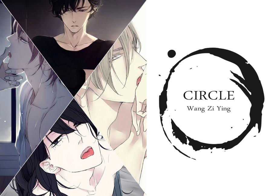 Circle (wang Zi Ying) - Chapter 34