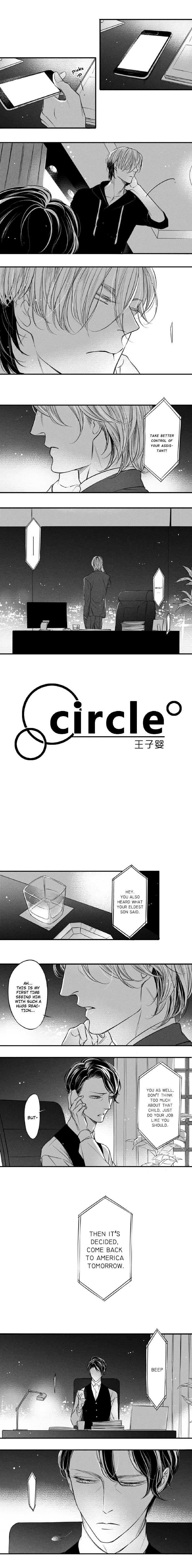 Circle (wang Zi Ying) - Chapter 89