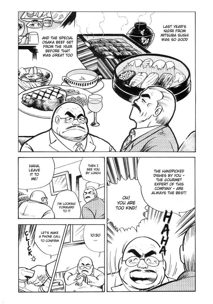 Cooking Papa - Chapter 20