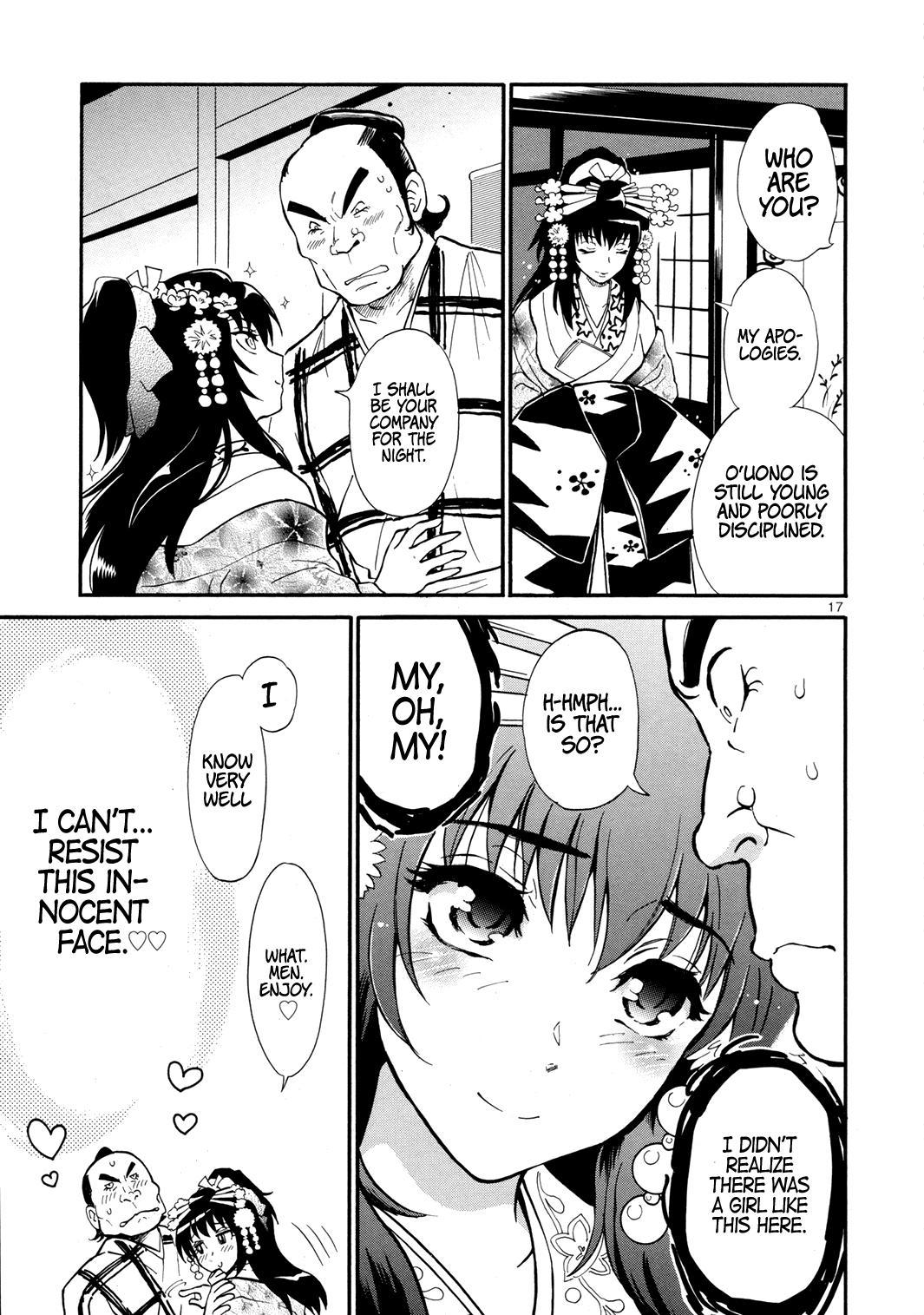 Courtisan Rascal Kikyoumaru Ch.0