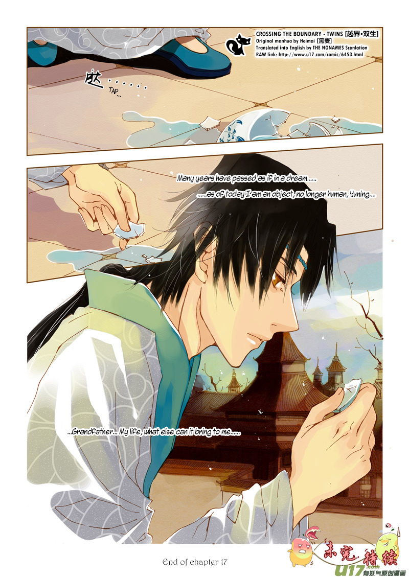Crossing the Boundary - Twins - Chapter 18