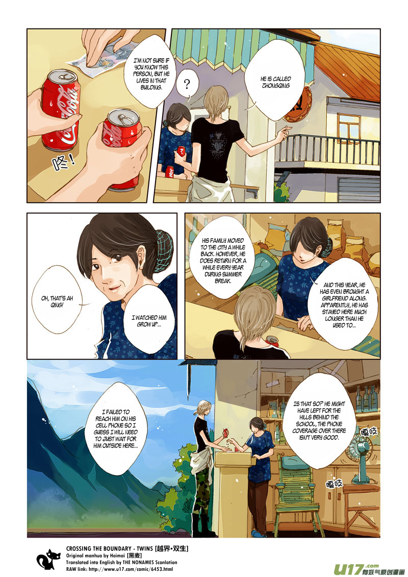 Crossing the Boundary - Twins - Chapter 19