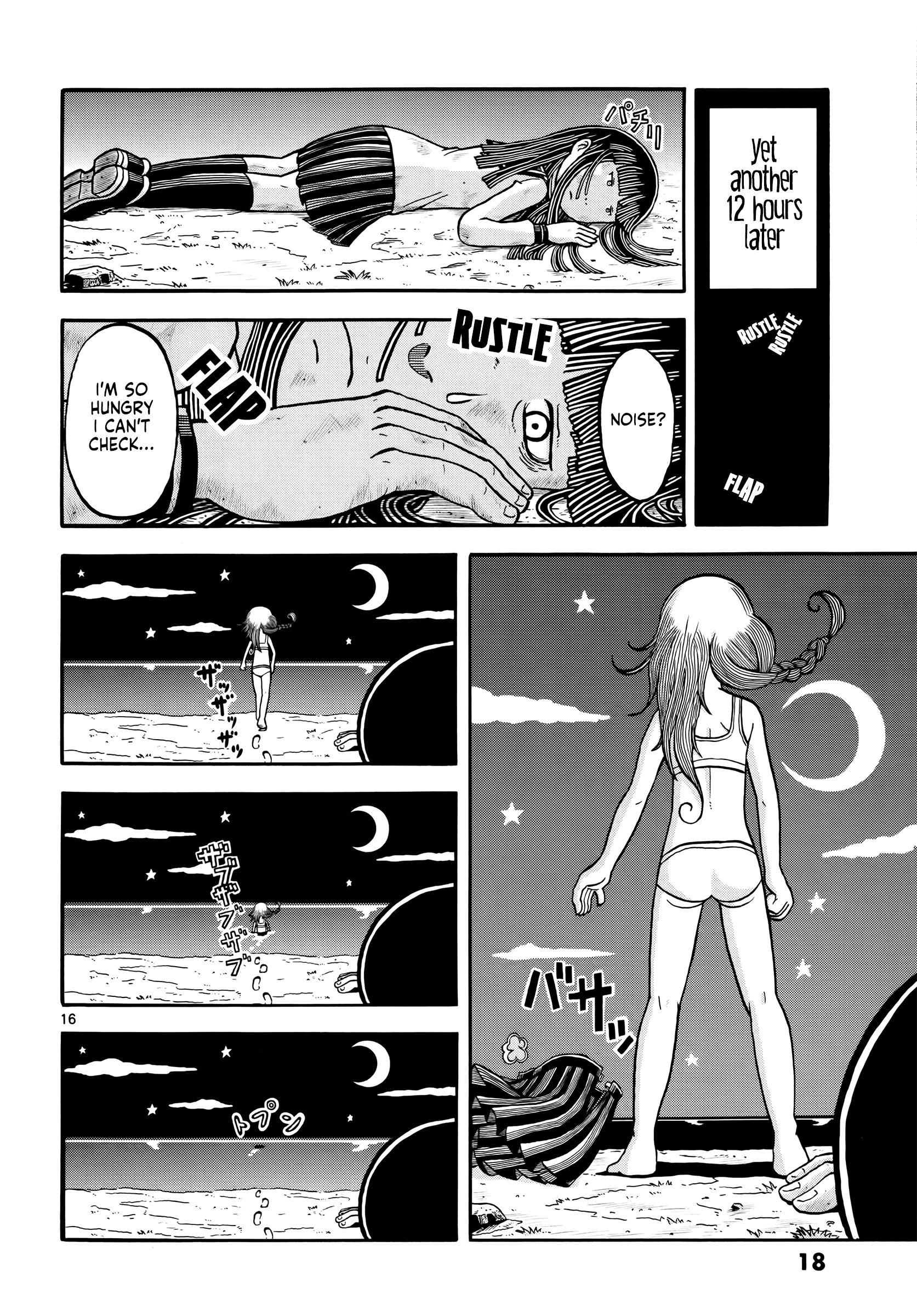 Curiosity Killed the Schoolgirl Ch.1