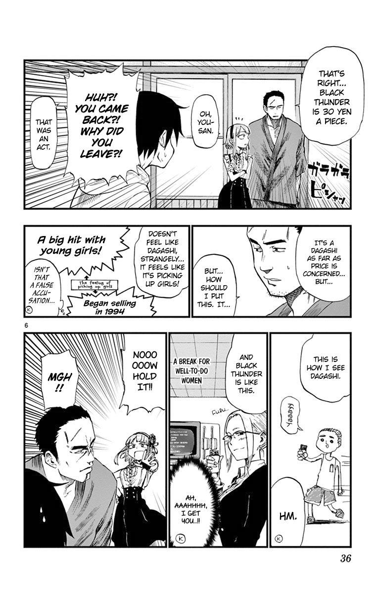 Dagashi Kashi - Chapter 82