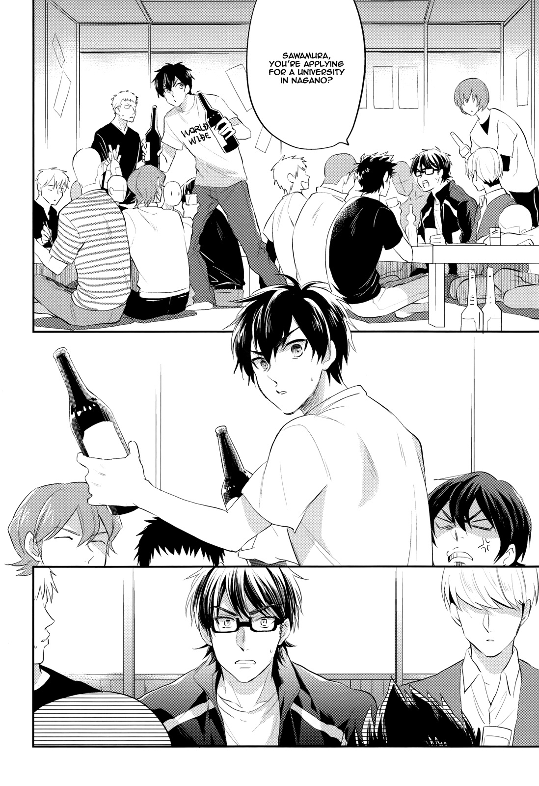 Daiya no A dj - Vintage chapter 1 page 17