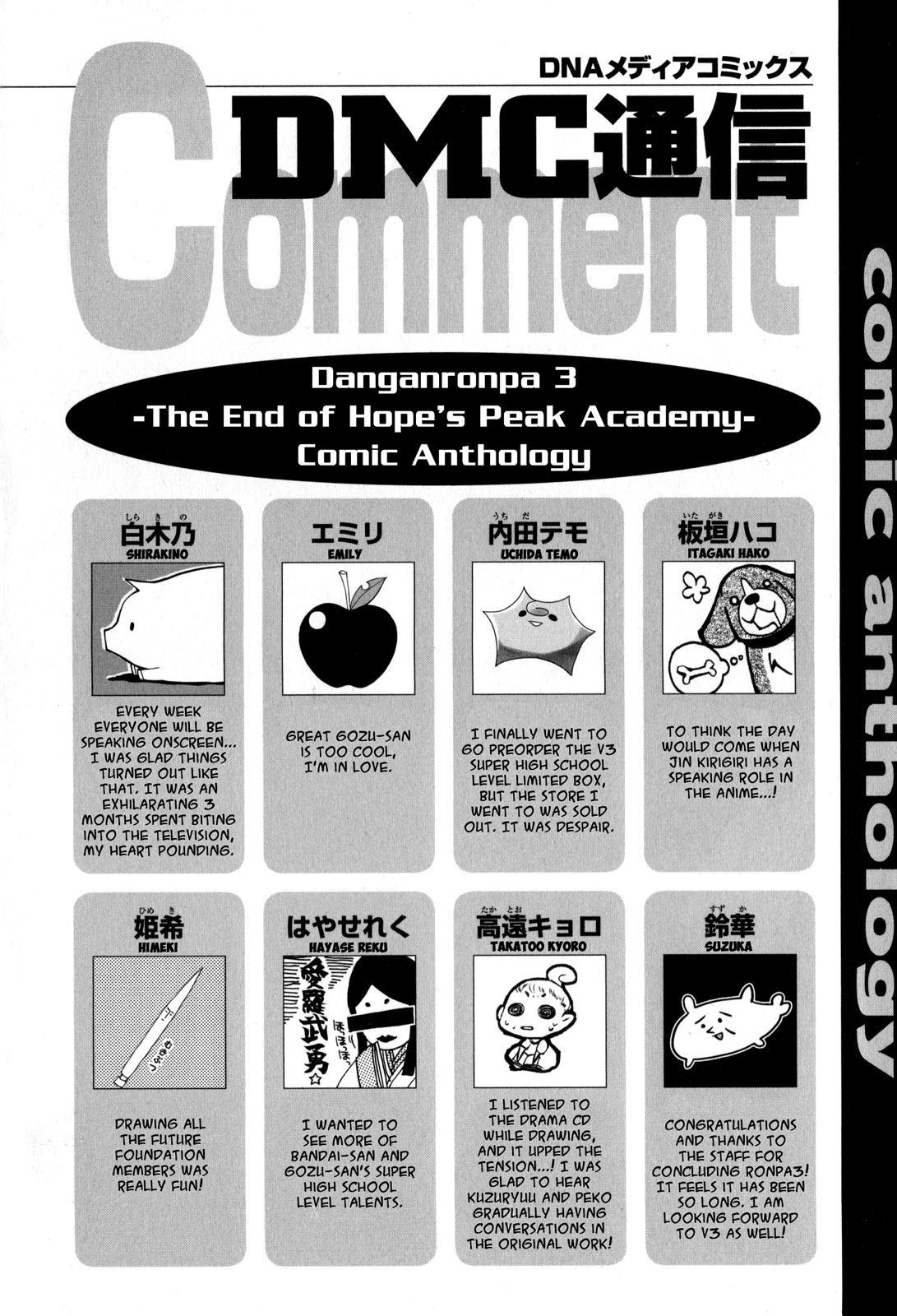 Danganronpa 3: The End of Hope's Peak Academy - Future Arc & Despair Arc Comic Anthology (DNA Media) - Chapter 2