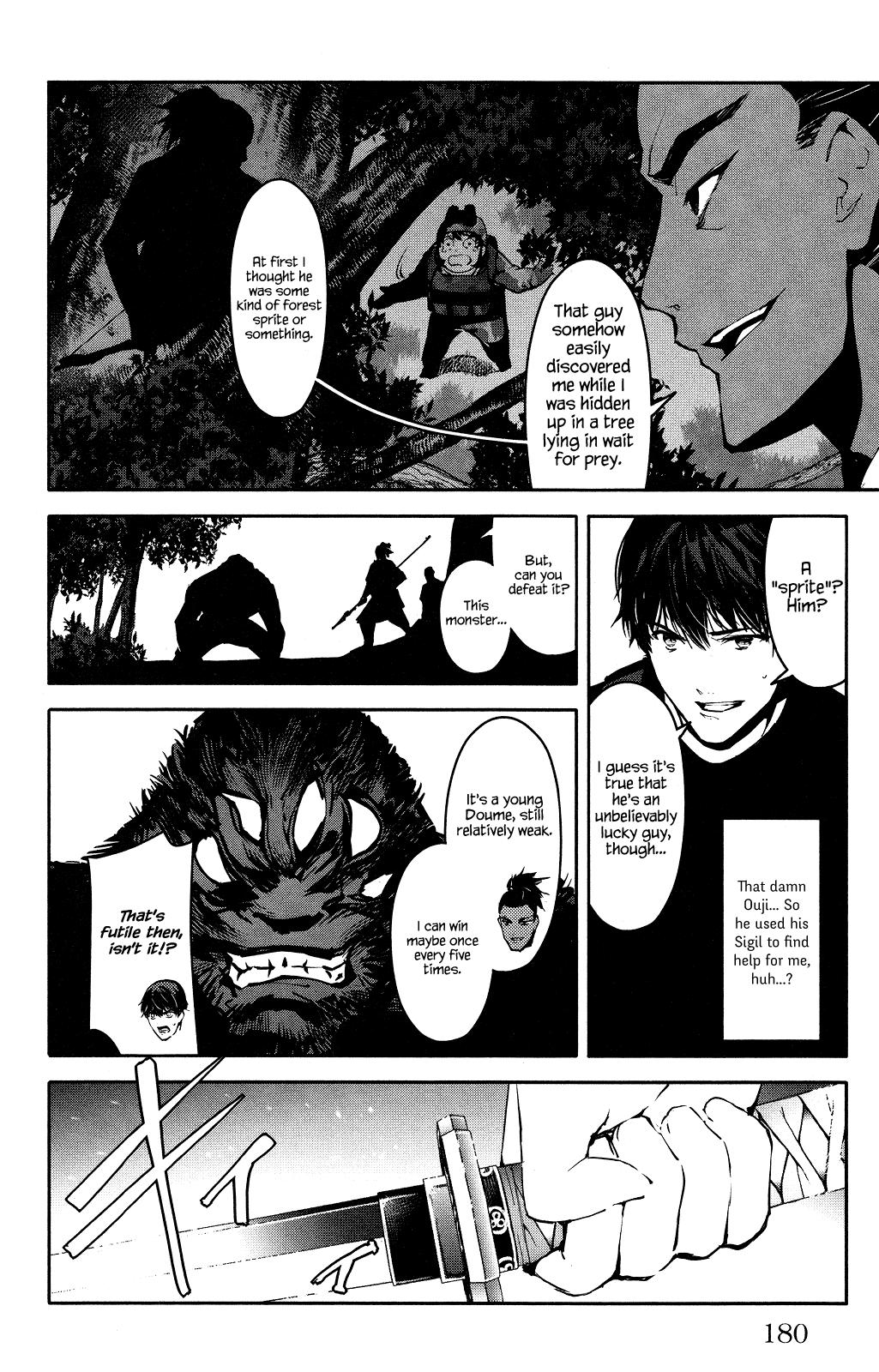 Darwins Game - Chapter 43