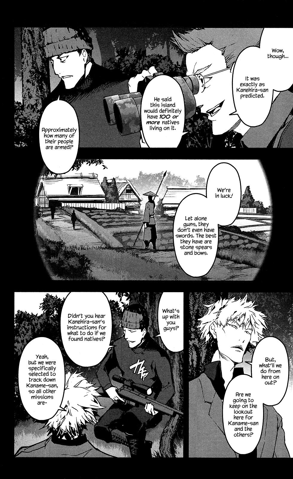 Darwins Game - Chapter 45