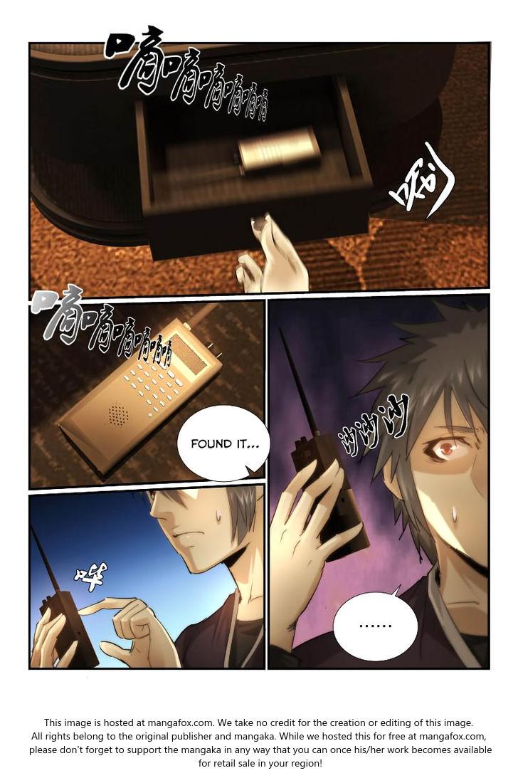 Death Field - Chapter 16