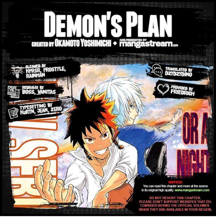 Demons Plan - Chapter 3