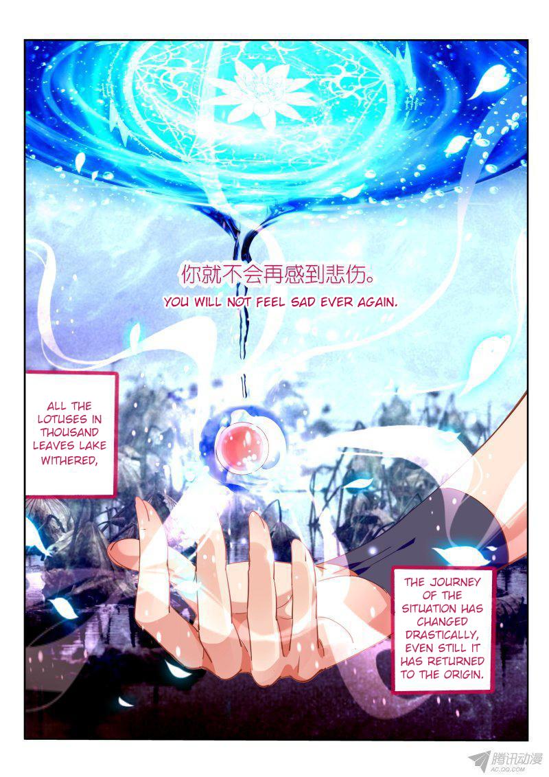 Demon Spirit Seed Manual - Chapter 96