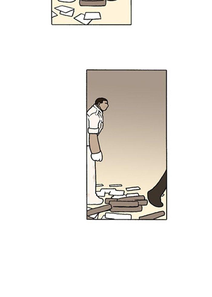 Denma - Chapter 191