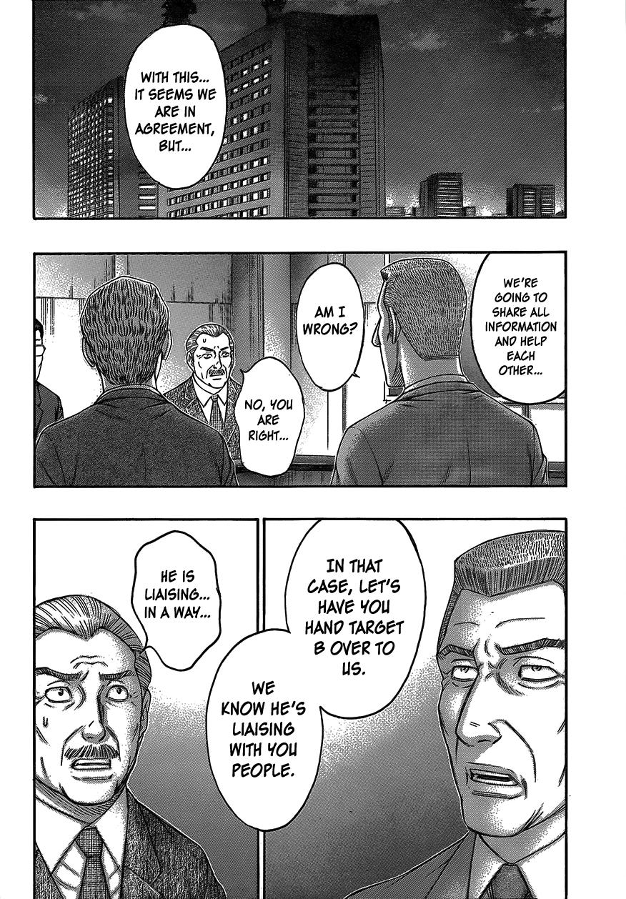 Destroy and Revolution - Chapter 76
