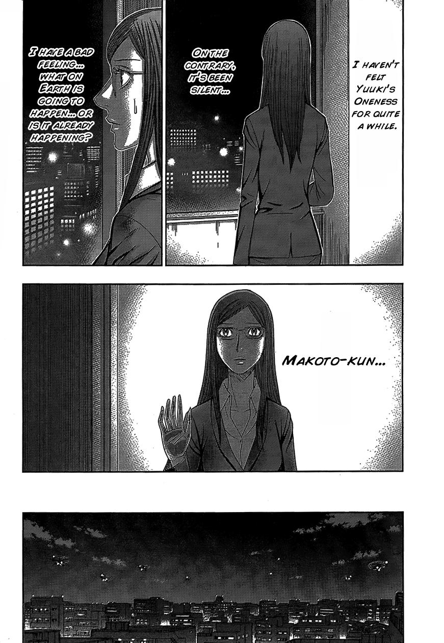 Destroy and Revolution - Chapter 77