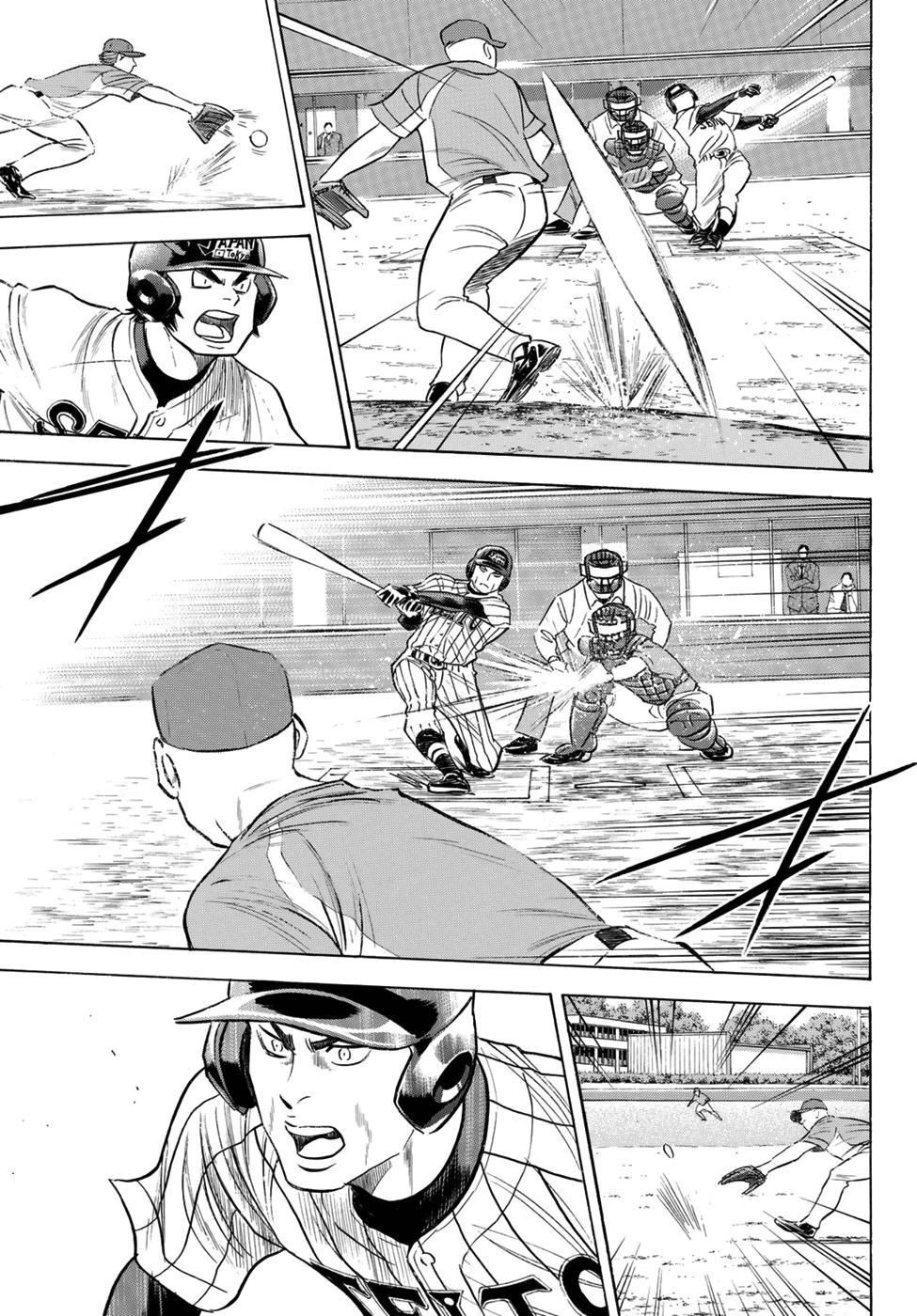 Daiya no A - Act II - Chapter 104