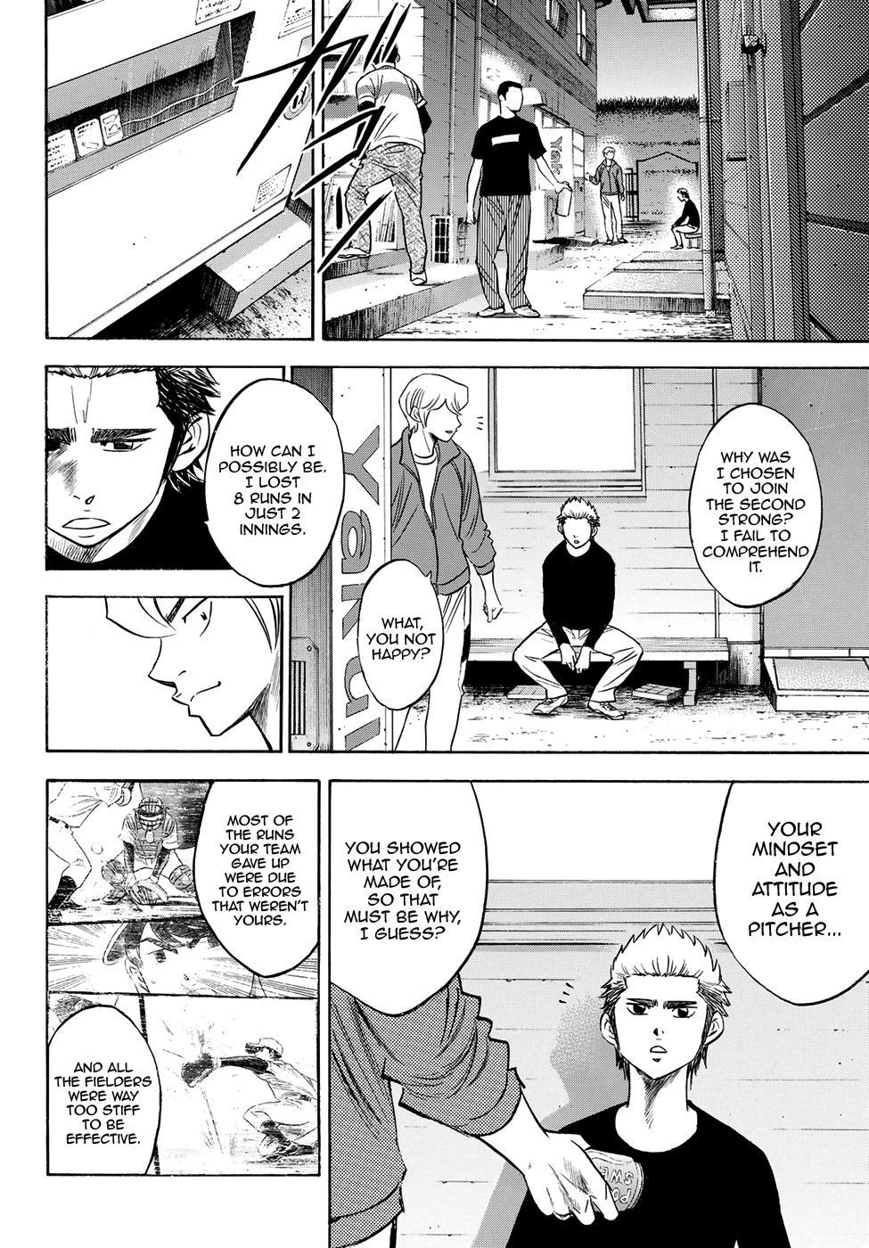 Daiya no A - Act II - Chapter 60