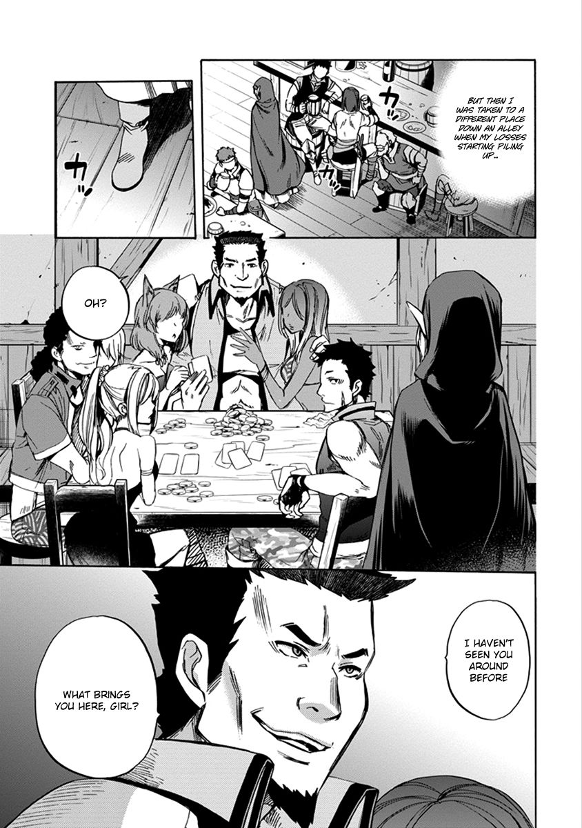 Dungeon Ni Deai O Motomeru No Wa Machigatte Iru Darou Ka: Familia Chronicle Episode Ryu - Chapter 1