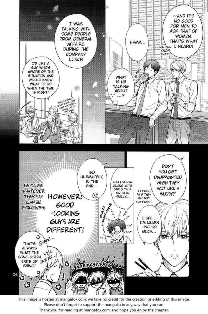 Eigyou Nika! Dj - Kiss Me - Chapter 1