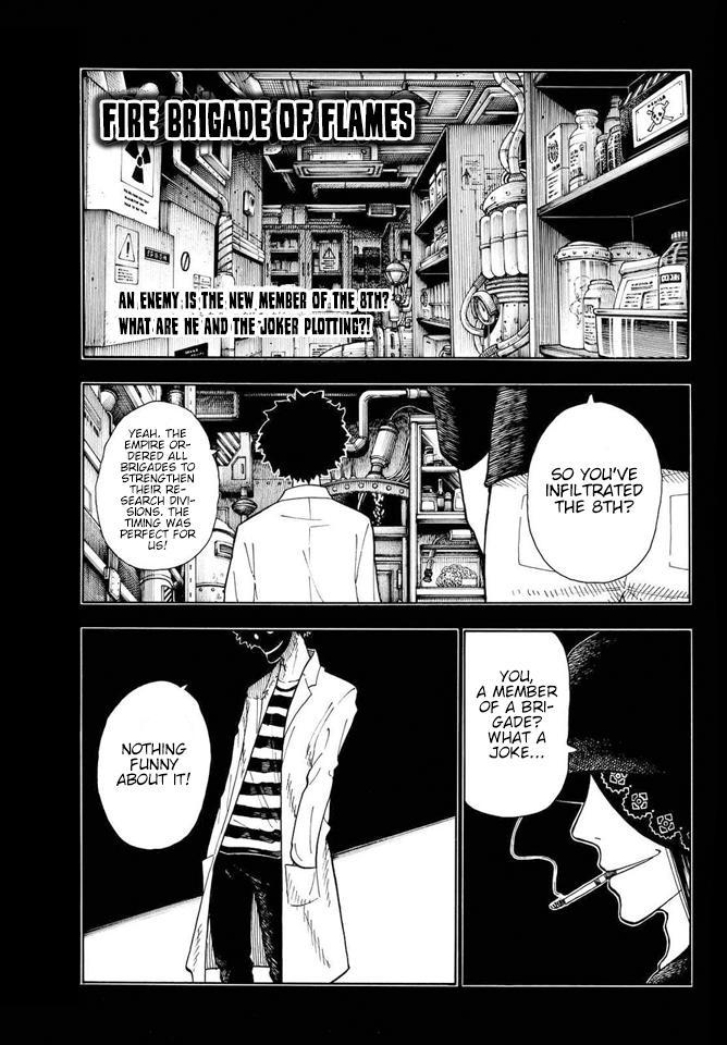 Enen no Shouboutai - Chapter 53