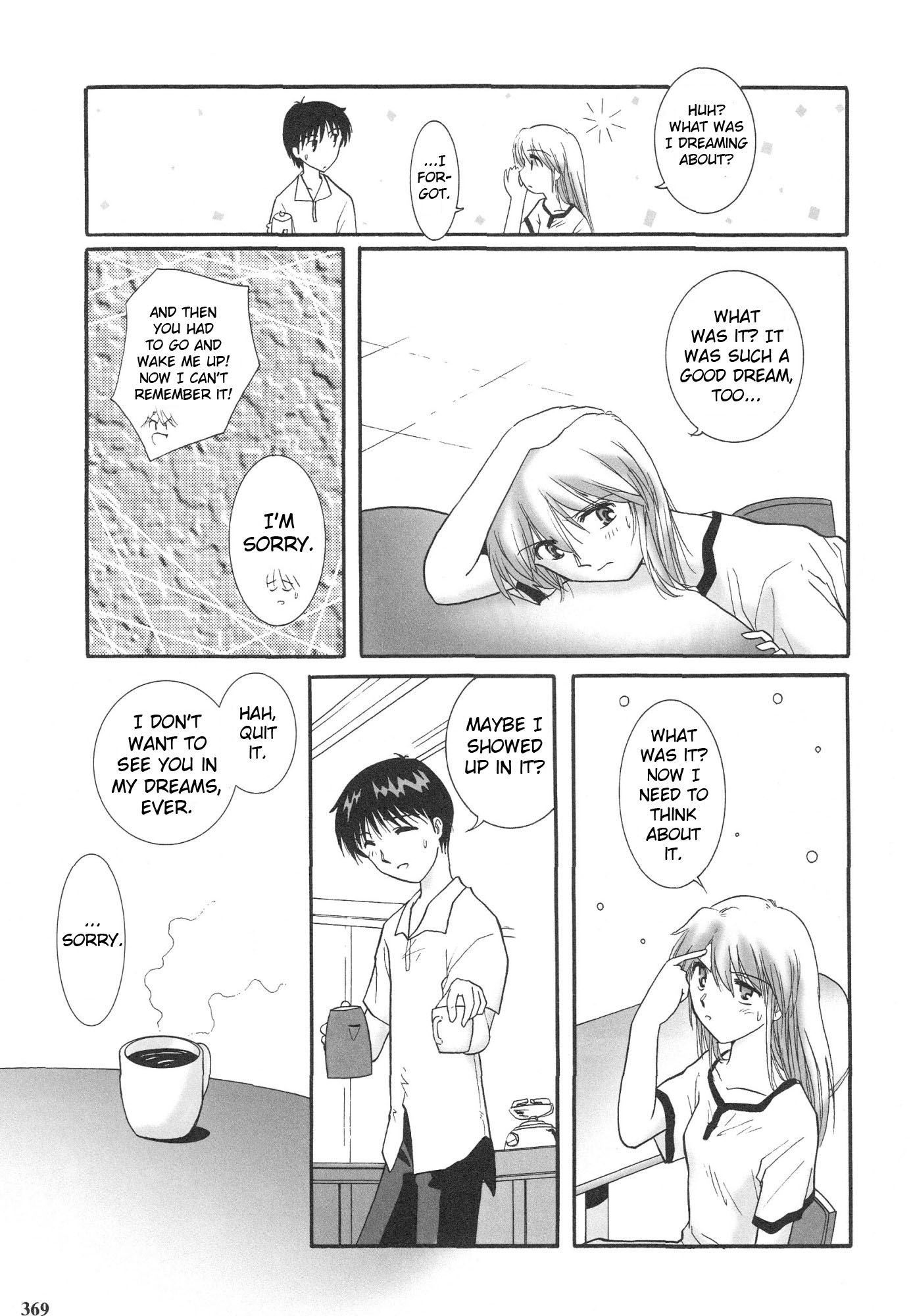 Epilogue of Evangelion - Chapter 41