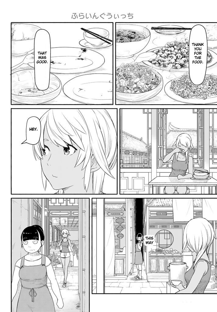 Flying Witch Ch.37